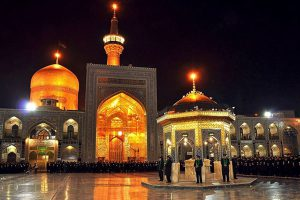 Holy-Shrine-of-Imam-Reza-300x200