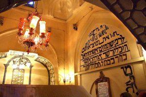 Tomb-of-Esther-and-Mordechai-300x200