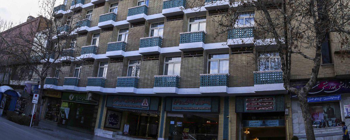 Ali-Qapu-Parsian-Hotel-1200x480