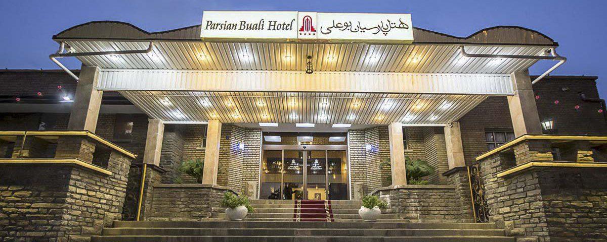 Buali-Parsian-Hotel-1200x480
