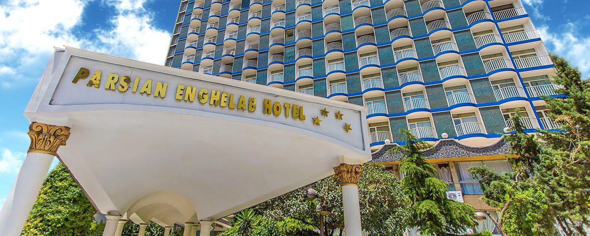 Enghelab-Parsian-Hotel-1200x480
