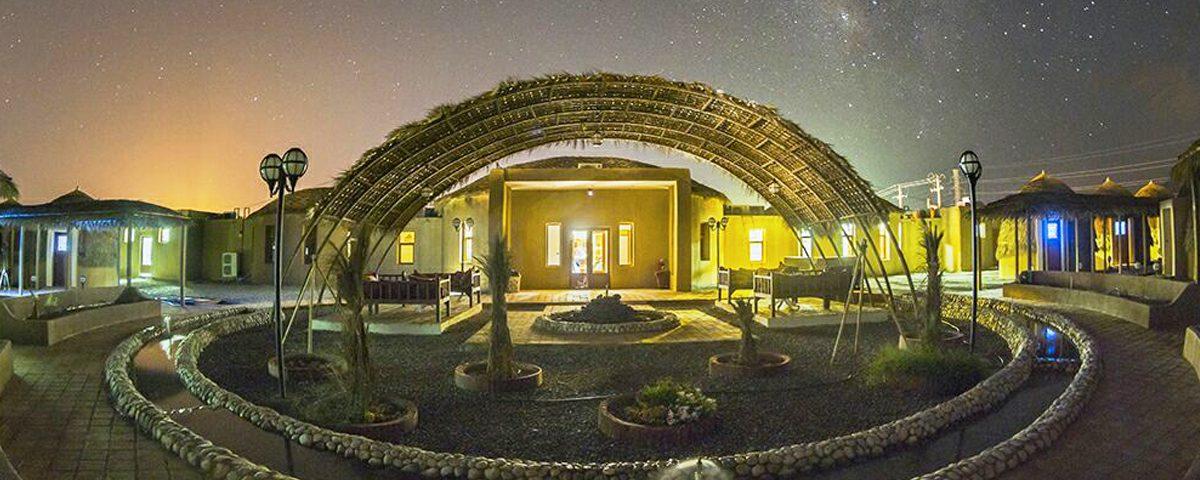 Ghaleganj-Parsian-Hotel-1200x480