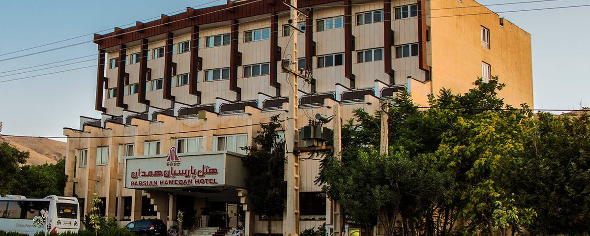 Hamedan-Parsian-Hotel-1200x480