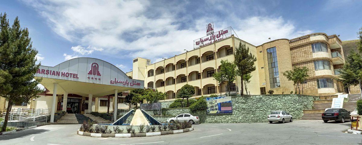 Shahrekourd-Parsian-Hotel-1200x480