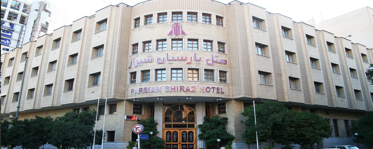 Shiraz-Parsian-Hotel-1200x480