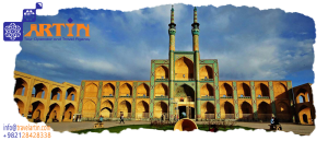 Best IRAN TRAVEL Packages in 2020-travelartin.com- Artintravel
