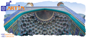 Best Iran Travel Agencies 2020 - travelartin.com-1 - TravelArtin