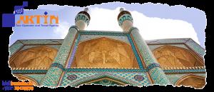Best Iran Travel Agencies 2020 - travelartin.com - TravelArtin