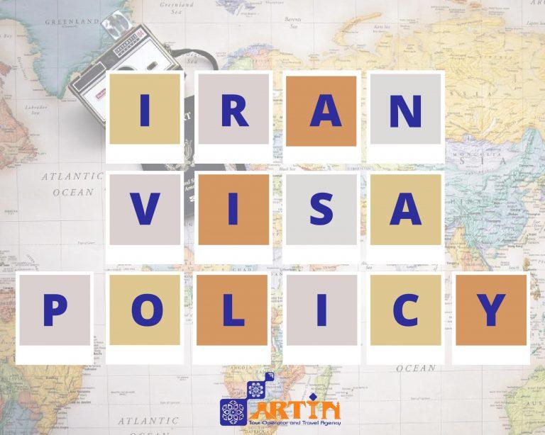 Iran visa policy