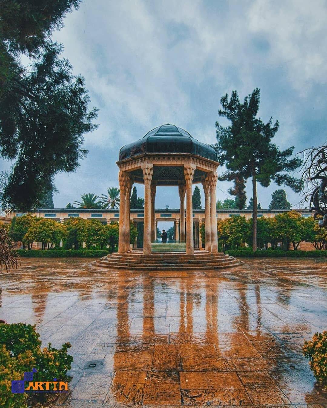 Hafezieh Iran tourist destination travelartin.com
