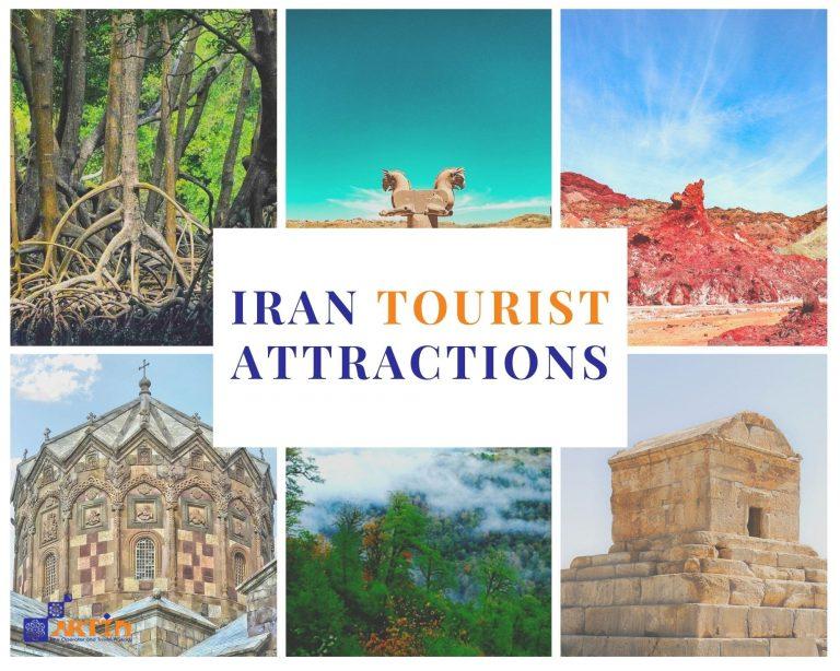 Iran tourist attractions Artin travel