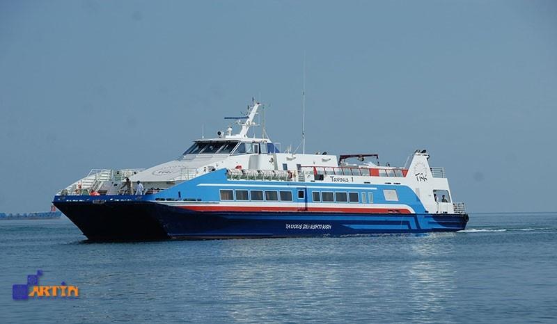 Ferries in Iran transportation between islands