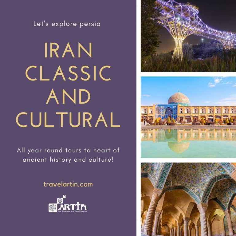 Iran cultural tour packages destinations
