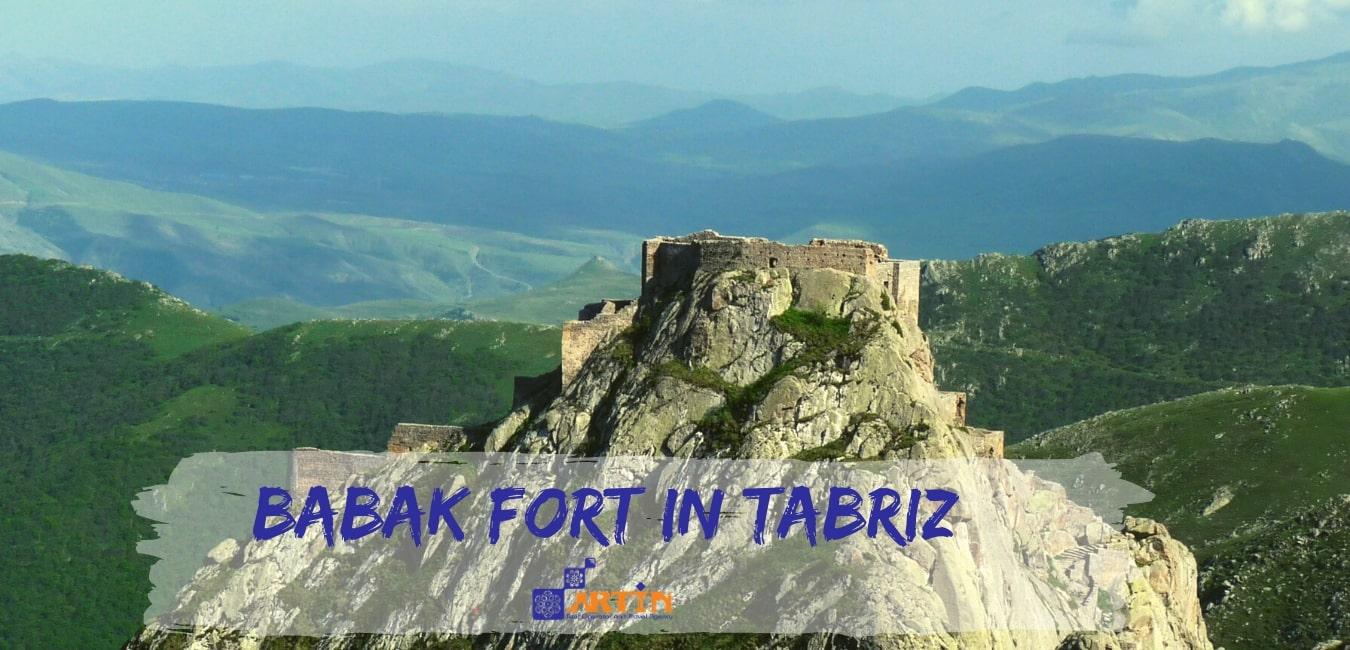 Babak fort in Tabriz