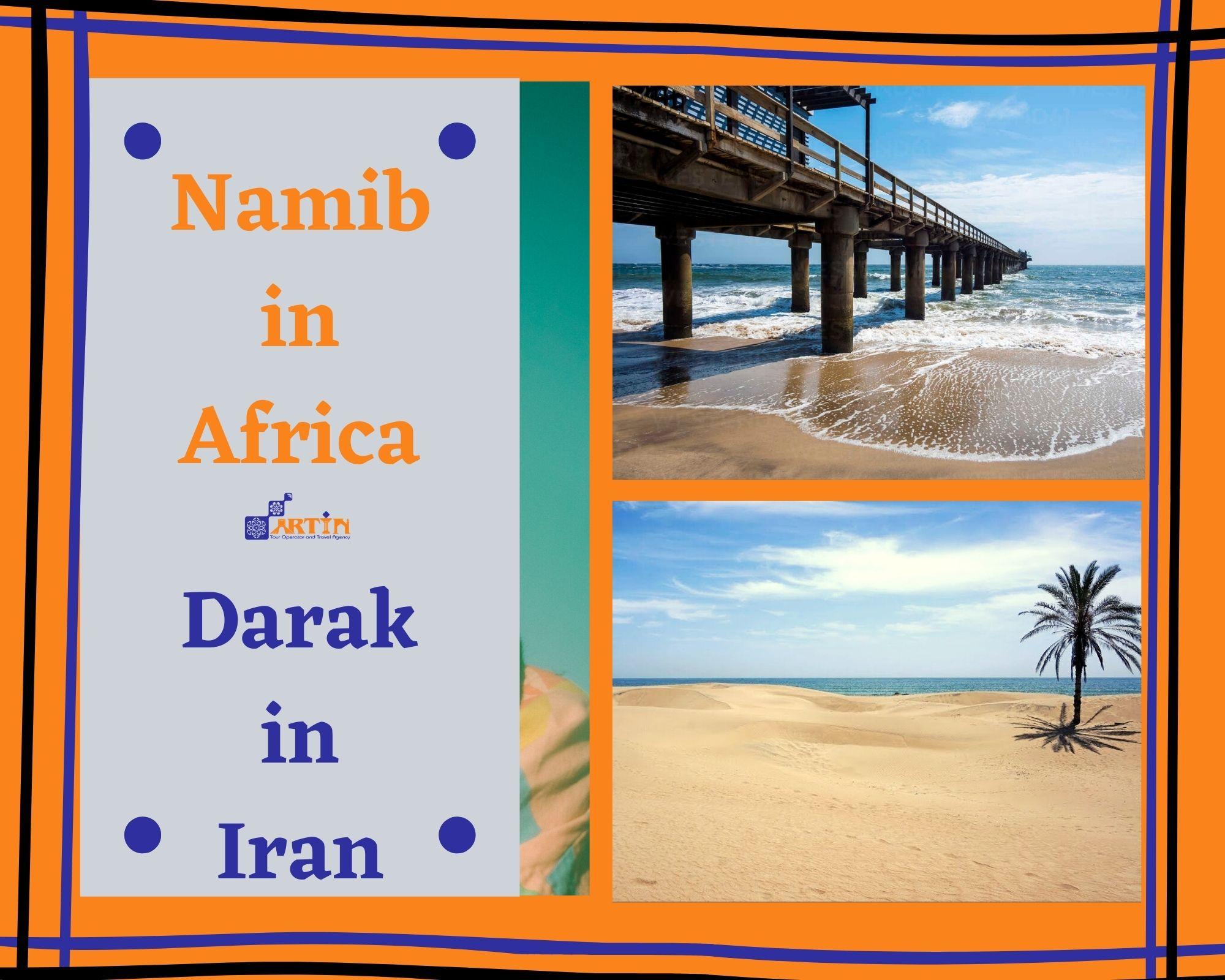 Darak desert in Iran and Namibia in Africa travelartin.com