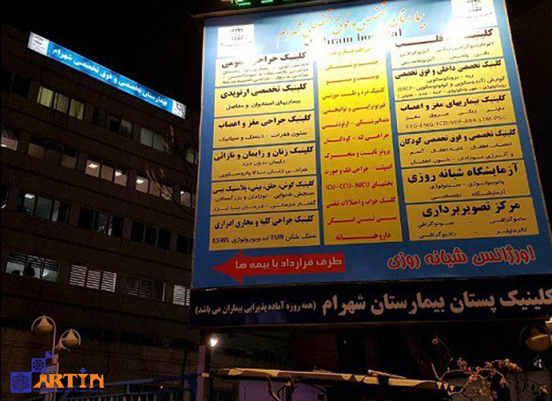 Iran medical tours-travelartin