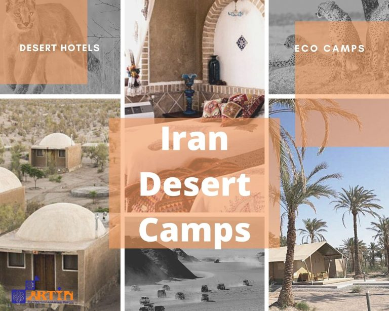 Iran desert camps in best Persian deserts
