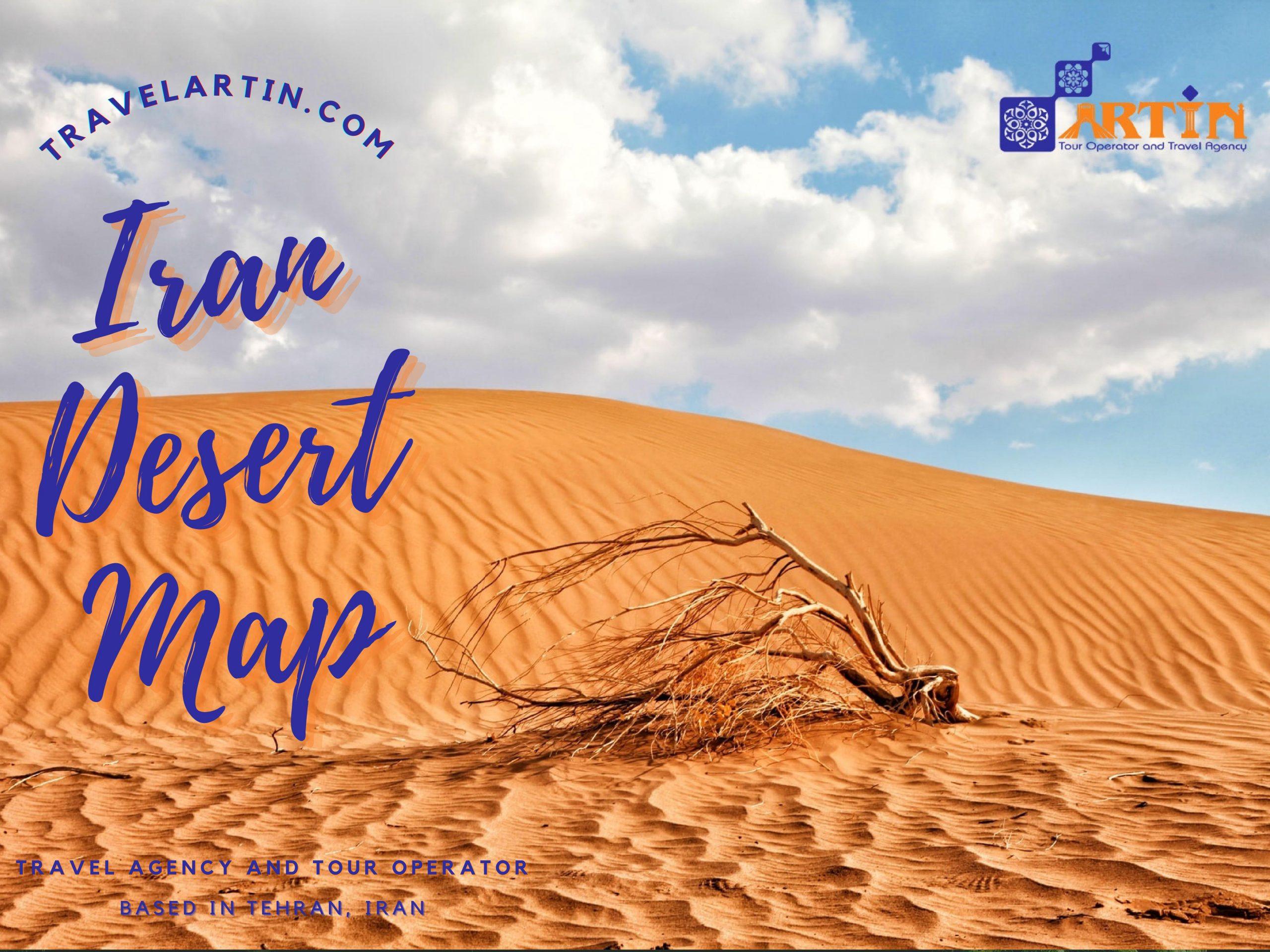 Iran desert map travelartin.com