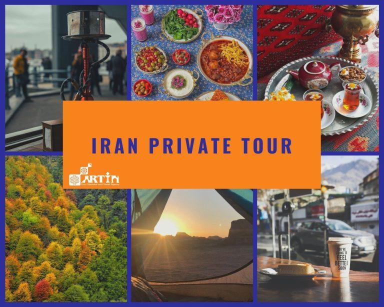 iran private tour travelartin