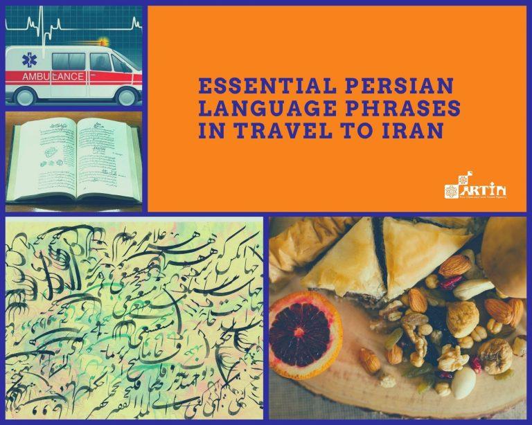 Persian Language in Travel -travelartin