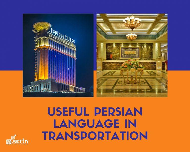 Persian Language in Travel