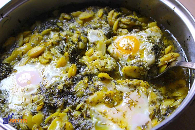 Baghali ghatoog vegetarian safe Persian cuisine