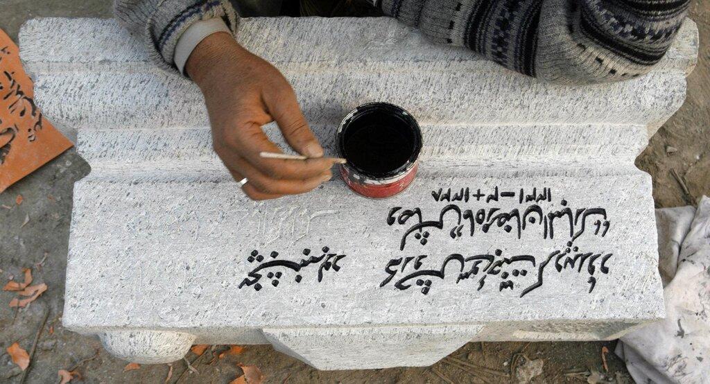 Persian language in travel to Iran