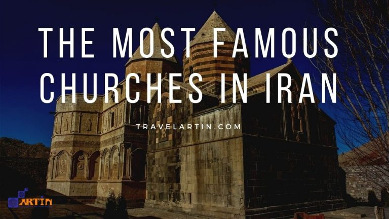 Most famous Churches in Iran Artin Travel