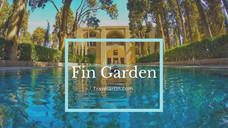 Fin garden in Kashan travel destination Iran travelartin.com