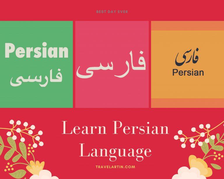 Persian the language of love travel to Iran
