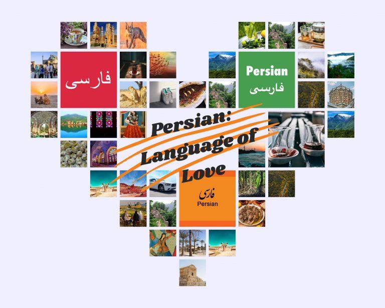 Learn Persian language for travel Iran travelartin.com